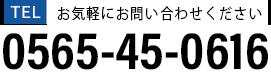 045-716-3990